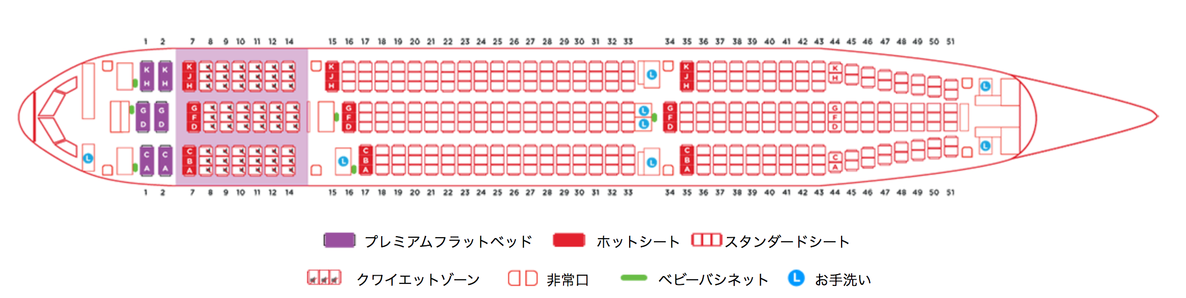 a330seatmapair.png
