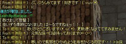 img12128_20161126214840bed.jpg