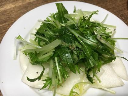 蕪と水菜のサラダ