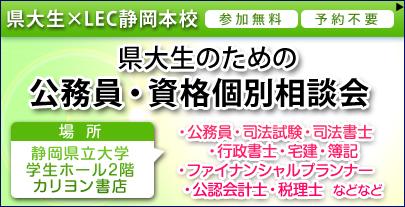 superbnr_kendaisei_170105.jpg