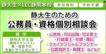 superbnr_kendaisei_170112.jpg