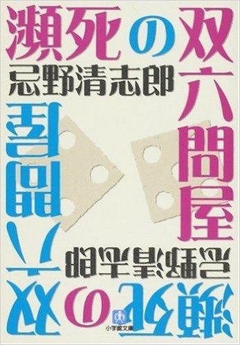 kiyoshirou03.jpg