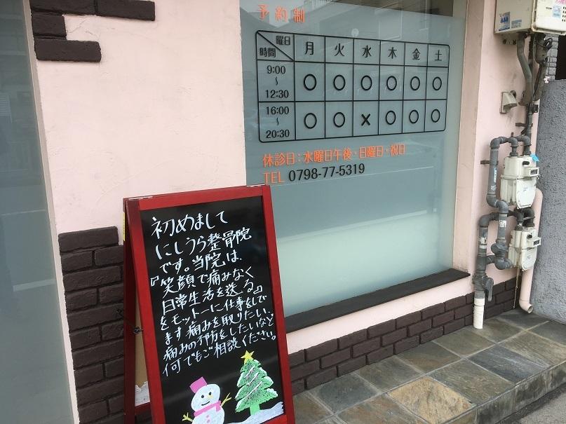 写真 2016-12-01 11 56 43