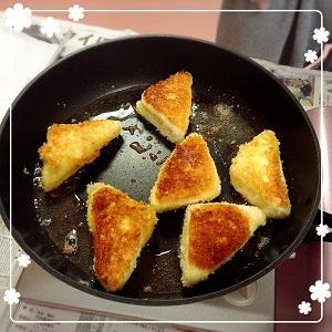 昼食レク (5)