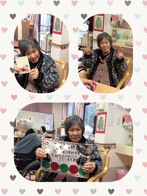誕生日会〈吉田様〉(2)
