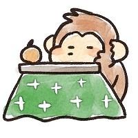 saru_kotatsu.jpg