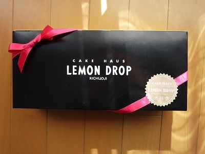 檸檬ドロップ2