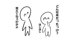 1コマ(雛形)