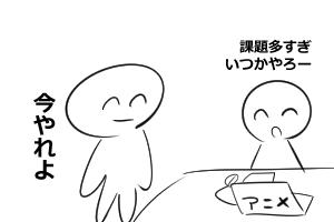 5_201612312116436c3.jpg