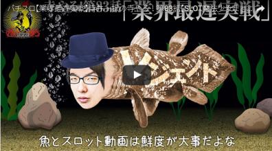 【業界最遅実戦】寺井一択の寺やる!第83話