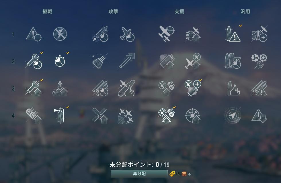 bb_skill20170119.jpg