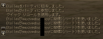 20161127-3.png
