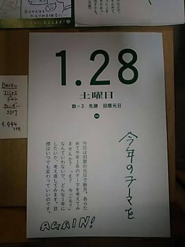 1-28(2)