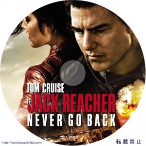 ジャック・リーチャー NEVER GO BACK DVDラベル2