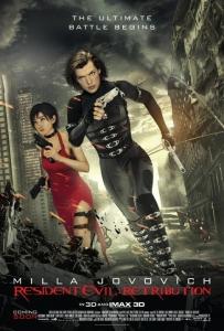 Resident-Evil-5-new-Poster (3)
