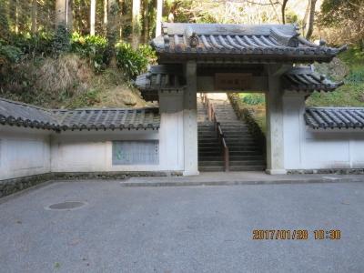 伏姫八房籠穴山門