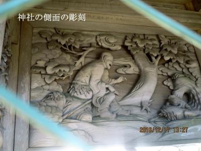 青謂神社の彫刻