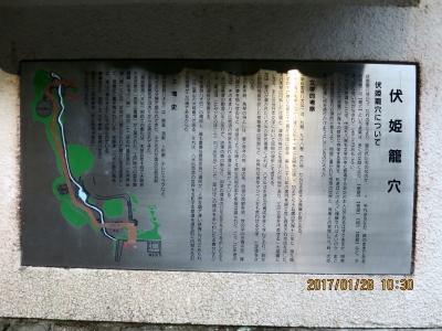 山門前の説明板