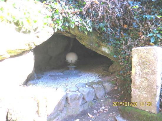 伏姫と八房籠穴