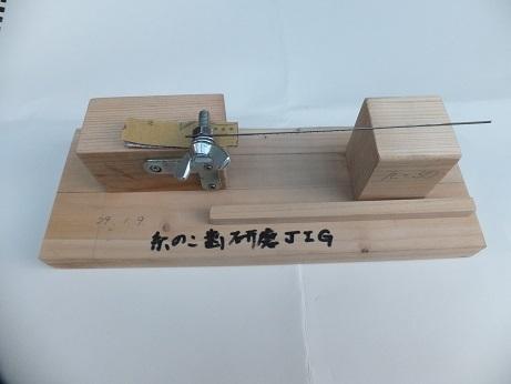 糸鋸研磨1