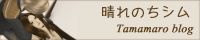 banner_hareshimu200x40.png