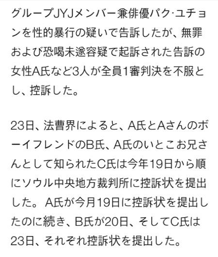 fc2blog_201701231649505a8.jpg