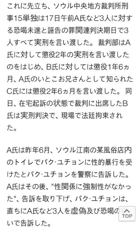 fc2blog_201701231650148fa.jpg