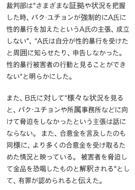 fc2blog_201701231651596bf.jpg