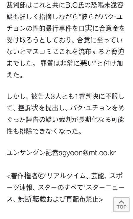 fc2blog_2017012316522485c.jpg