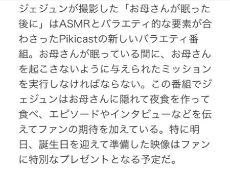 fc2blog_201701261721136dc.jpg