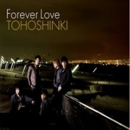 tvxq-dbsk-forever-love-japan-14th-single-cd-dvd-gift-.jpg