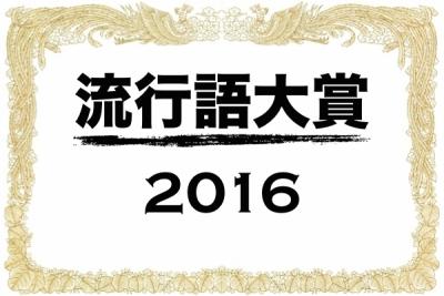20160526113030.jpg