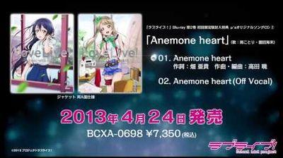 Anemone_Heart_PV.jpg