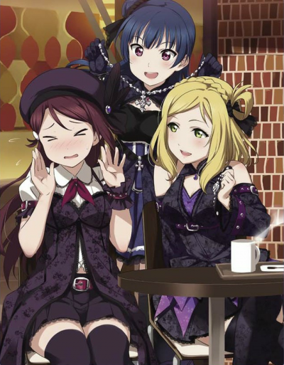 Guilty_Kiss.png