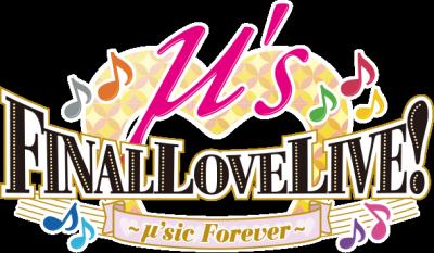 live_logo_20170206160523c8f.png