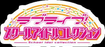 logo_lovelive_sic.png