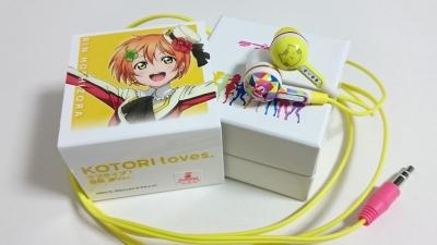 lovelive_kotori_loves_rin_earphone_001_20170121182341f8f.jpg