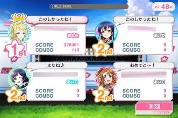 scorematch-cpu-haiiro.jpg
