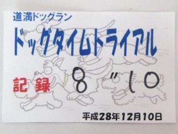 20161210_3.jpg