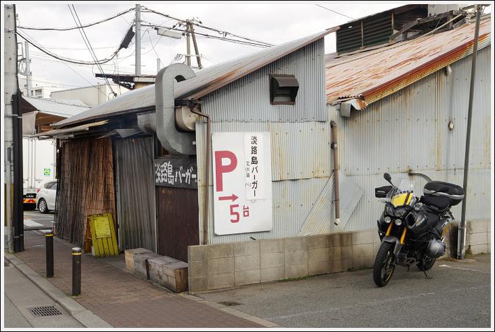 2017年1月31日 神戸ツーリング (7)