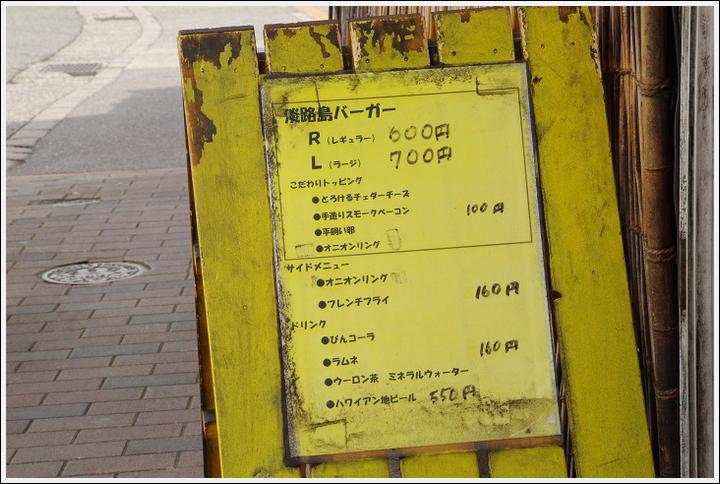 2017年1月31日 神戸ツーリング (8)