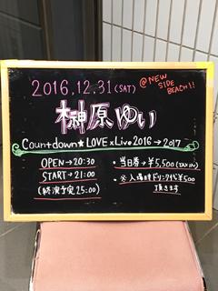 lt_20161231_000.jpg
