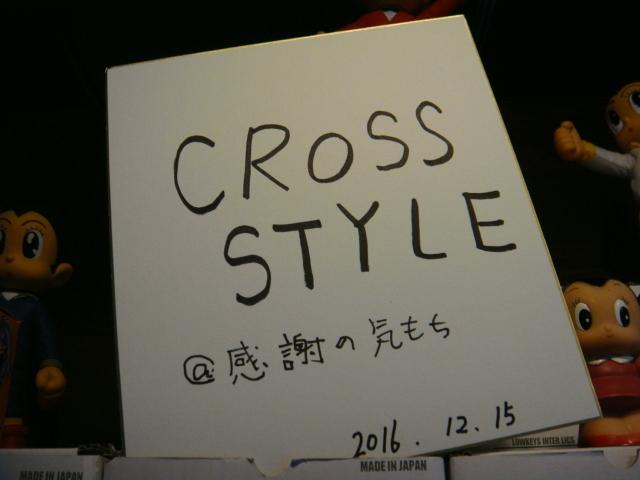 DSC08025.jpg