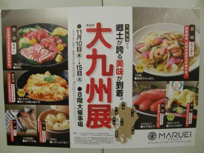 maruei_convert_20161112181732.jpg