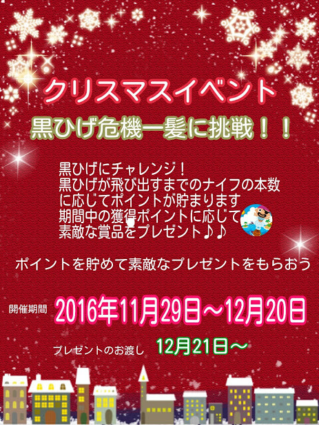 16-11-29-02-41-40-468_deco.jpg