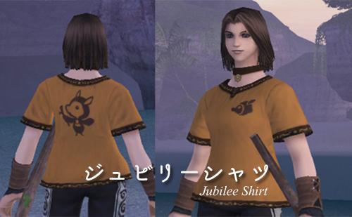 ジュビリーシャツ