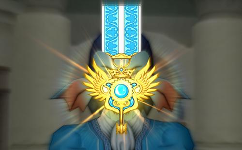 青のキーエンブレムゲット