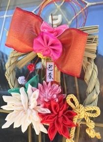 shougatsume201612 (1)