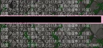 Maple170101_214635.jpg