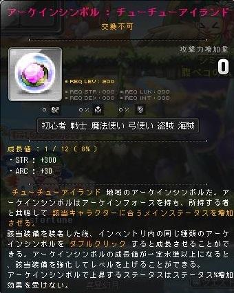 Maple170111_162319.jpg